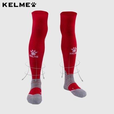 足球襪運動襪防滑毛巾底長筒襪男款成人學生籃球