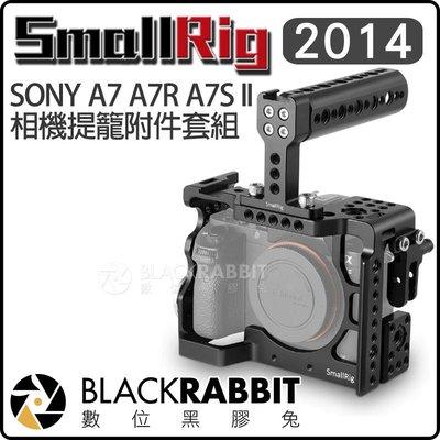 數位黑膠兔【 Smallrig 201...