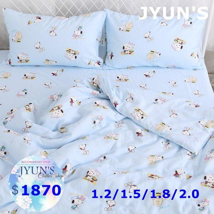 JYUN'S 新品史努比SNOOPY純棉四件套雙層紗日式水洗棉全棉三件套卡通可愛兒童嬰兒軟0螢光劑 1款 預購