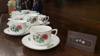 【卡卡頌 歐洲跳蚤市場/歐洲古董】中國老件_花卉 金邊 白瓷杯碟組 瓷盤 老杯碟組 收藏 擺飾 p1302✬