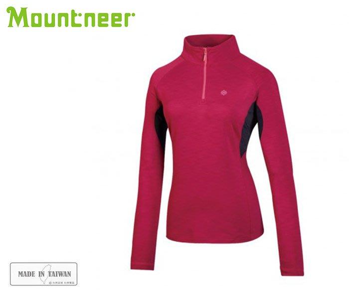 丹大戶外【Mountneer】女遠紅雲彩保暖上衣 32P16-40  玫瑰紅