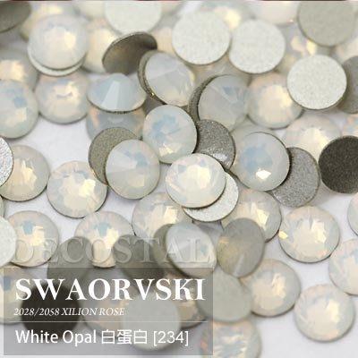 百鑽包【234白蛋白】施華洛世奇水晶SWAROVSKI水鑽材料 指甲彩繪 手機貼鑽DIY美甲材料㊣iBling