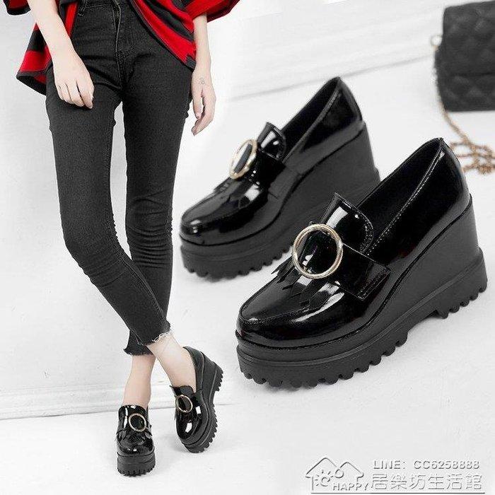 秋冬內增高小皮鞋英倫女鞋坡跟加絨流蘇厚底鬆糕鞋漆皮單鞋女