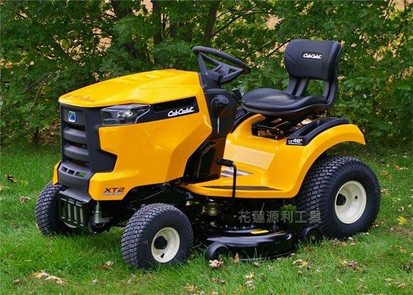 【花蓮源利】美國原裝進口 Cub Cadet 駕駛式割草機 18HP LX 42 KW 可申請農機補助 非 MTD