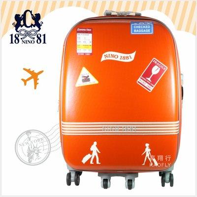 簡約時尚Q 【NINO 1881】29吋 防水布箱  出國箱 行李箱 旅行箱 台灣製  橘色 1298 ** 台中市