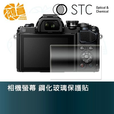 【鴻昌】STC 相機螢幕 鋼化玻璃保護貼 for olympus E-M10 Mark III 玻璃貼