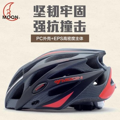 男女自行車騎行裝備頭盔xx2261