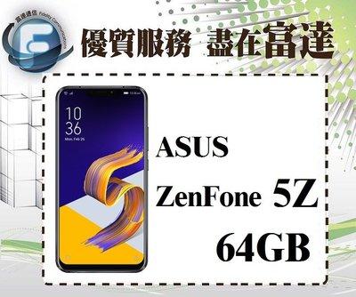 【全新直購價9000元】ASUS ZenFone 5Z 64G /ZS620KL/4G雙卡/指紋辨識『西門富達』