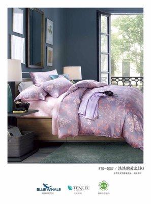 淘寶趣~淘寶代購~TENCEL100%頂級天絲床包7件組~雙人6x6.2呎~附天絲原廠吊牌~淡淡的愛戀(灰)