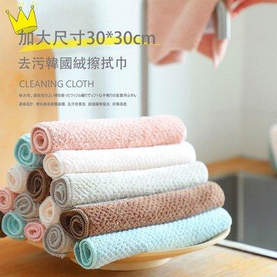 ✩現貨秒出✩ ✩30*30cm加大尺寸✩ 超細纖維韓國魚鱗抹布 擦拭巾 新北市
