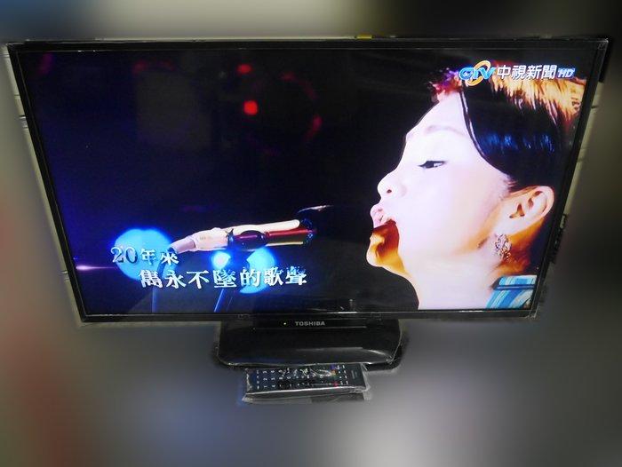 二手家具 台北百豐悅2手買賣推薦-二手東芝32吋LED液晶螢幕電視 中古套房家電 中永和板橋土城樹林新店二手傢俱家電買賣