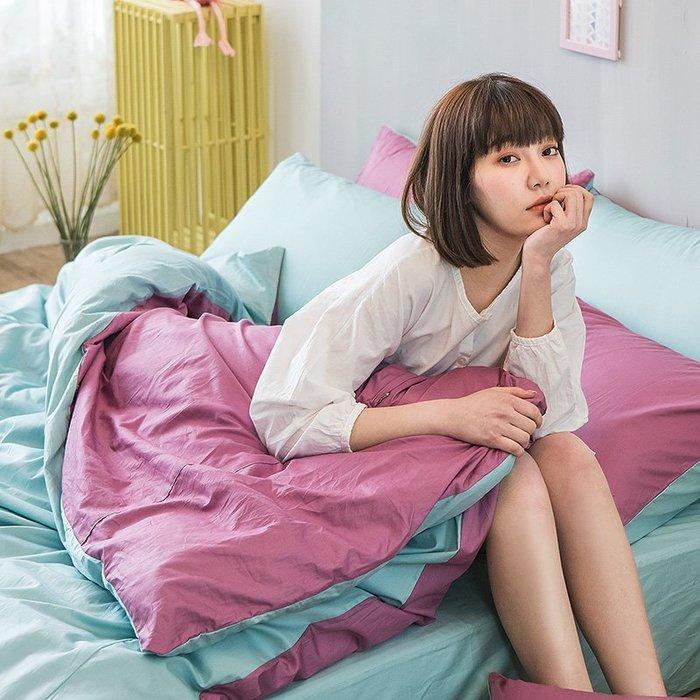 床包被套組 / 雙人特大【撞色系列-多色可選】含兩件枕套  100%精梳棉  戀家小舖AAA512