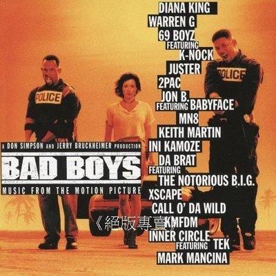 《絕版專賣》絕地戰警  /  Bad Boys 電影原聲帶 Mark Mancina