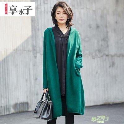 針織外套 春秋棉質針織開衫女中長版針織衫寬鬆外套氣質連帽外搭xw  快速出貨