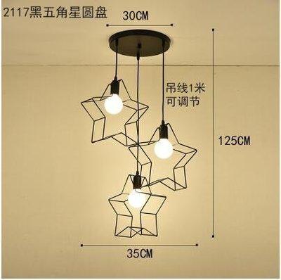 2117黑五角星圓盤北歐餐廳吊燈創意個性餐廳燈飯廳燈現代鐵藝XSJ❤818308