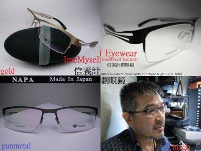 NAPA 眼鏡 日本製 無螺絲一體成形 超 Tag Heuer Undostrail slights 詩樂 Eyelet