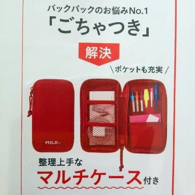 ☆Juicy☆日本雜誌附錄 MILKFED 潮牌 多功能 收納袋 小物包 護照包 手拿包 長夾 收納包 7145
