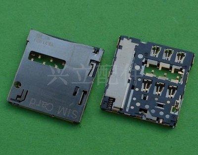 FOR HTC ONE max 8088 T6 803s 809d SIM卡座 手機卡槽 插槽 W77 [282369- 新北市