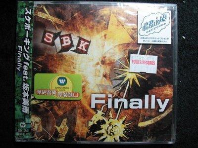 坂本美雨 - Finally - 2000年華納單曲版 - 坂本龍一女兒 -全新只聽一次 - 101元起標 SJ-021