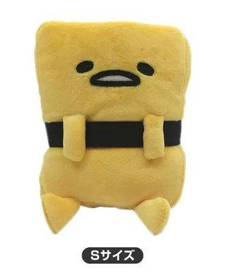 尼德斯Nydus~* 日本正版 三麗鷗 療癒小物 蛋黃哥 抱枕 娃娃 公仔 玉子燒 蛋營養 S-size 高15cm