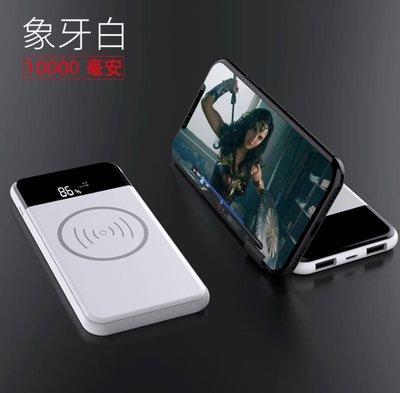 Iphone x 無線充電行動電源 雙2A (10000毫安)