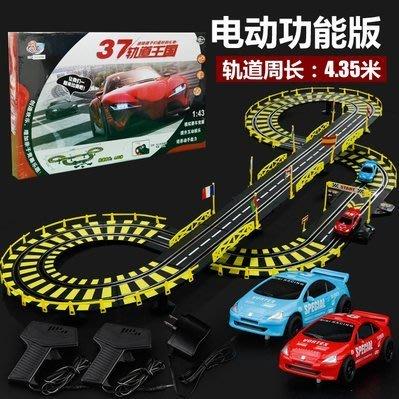 『格倫雅品』軌道賽車兒童玩具遙控比賽汽車電動手搖雙人路軌跑賽道火車