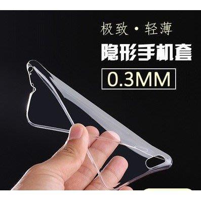 好買網►SONY Xperia 5 超薄 隱形透明 手機殼 清水套 TPU軟殼 矽膠 果凍套 全軟殼