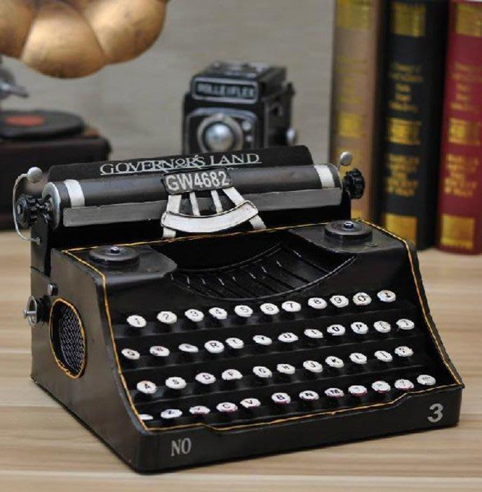【優上精品】複古老式打字機模型工藝品酒吧擺件家具櫥窗陳列美式軟裝飾品(Z-P3113)