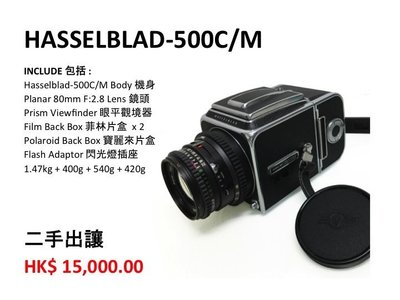 HASSELBLAD哈蘇相機