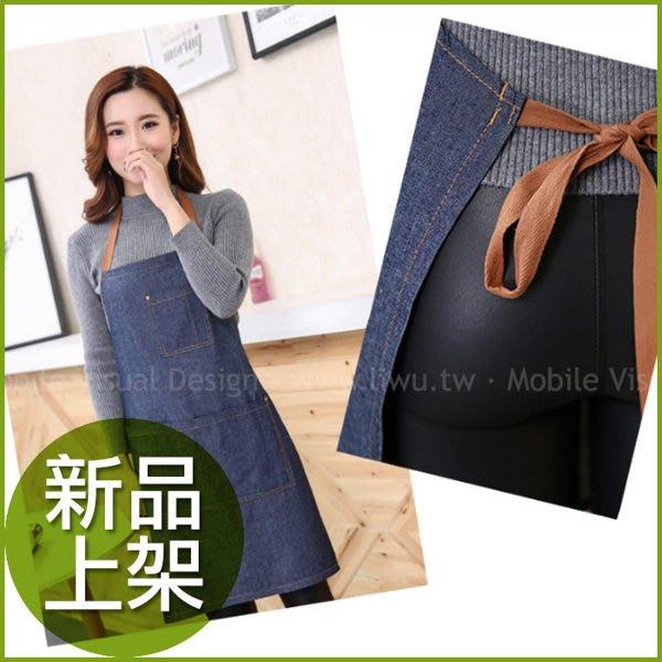 韓版時尚牛仔圍裙工作服--廚房咖啡館餐廳烘焙做點心 防油污工作服 開店用品 生活雜貨