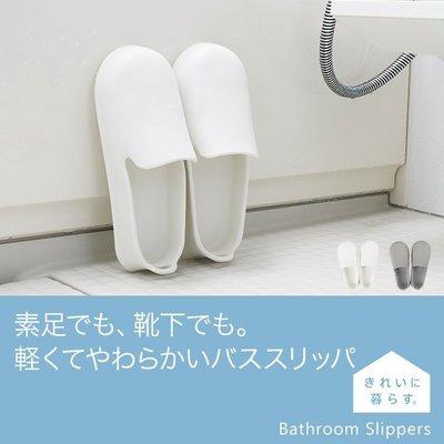 (預購商品) 牛牛小舖**日本代購 MARNA浴室清潔專用防滑膠鞋