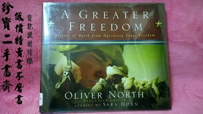 【珍寶二手書齋B12】A Greater Freedom