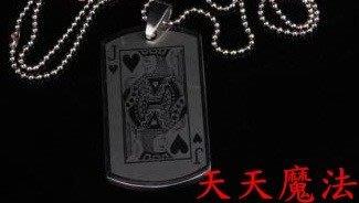 【天天魔法】【B702】預言項鍊(魔鍊)(魔術師配件飾品)(可以拿來當預言)