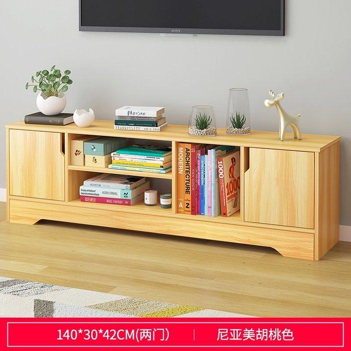 北歐茶幾電視櫃 組合現代簡約客廳臥室地櫃小戶型家具仿實木色家用