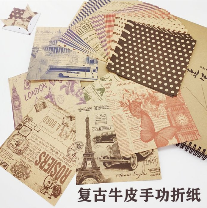 正方形復古牛皮紙彩色雙面印花卡紙兒童益智手工藝術折紙疊紙材料