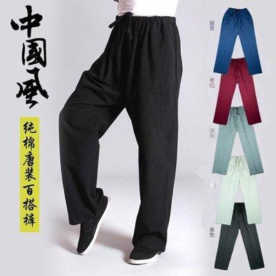 中式純棉男士唐裝 褲子棉麻休閒褲 功夫太極晨練表演運動褲
