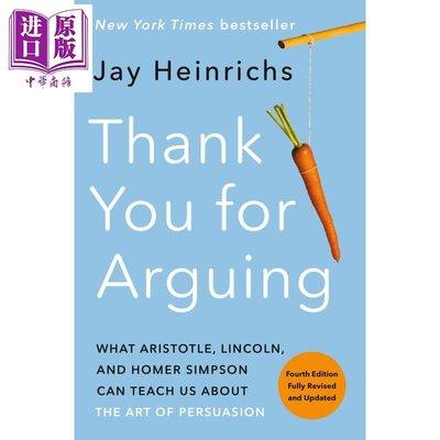Thank You for Arguing Fourth Edition 英文原版 說理 第四修訂版 Jay Heinr