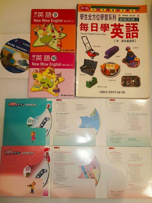 每日學英語一本  送 國小英語 美語光碟x2 CD 英文初級MP3 英語第9期  共3張