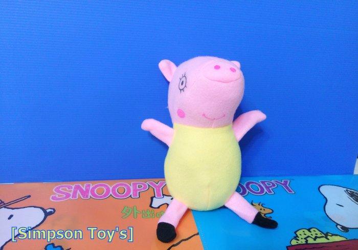 【辛普森娃娃屋】小豬 粉紅豬 豬小弟 絨毛娃娃