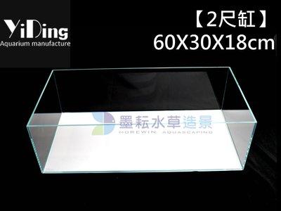 @墨耘 水草造景@YiDing 亿鼎【2尺缸60F】Sky light 45度 超白玻璃缸 /$1300