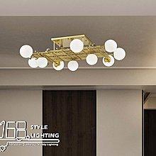 【168 Lighting】層層排列《水晶吸頂燈》(兩款)10燈GD 20256-1