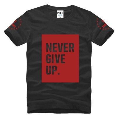 男式短袖T恤 周杰倫同款never give up 冰桶挑戰 judoo