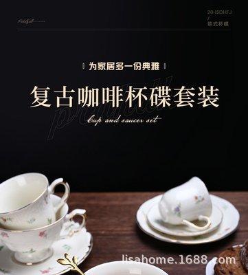 有一間店-小輕奢北歐式陶瓷餐具咖啡杯碟套裝 復古精致茶水杯家用酒店(規格不同 價格不同)