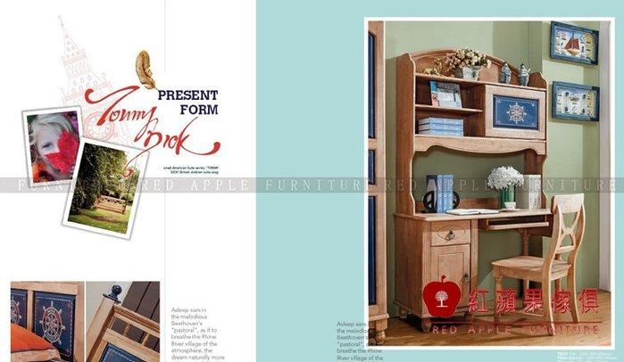 [ 紅蘋果傢俱 ] LM-T018 湯米迪克系列 書桌 寫字桌 桌子 (另售書椅)  數千坪展示