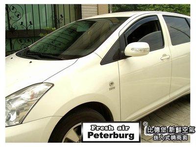 比德堡崁入式晴雨窗  豐田Toyota New Wish 2010-2016年專用(前窗兩片)  原廠品質 OEM正品