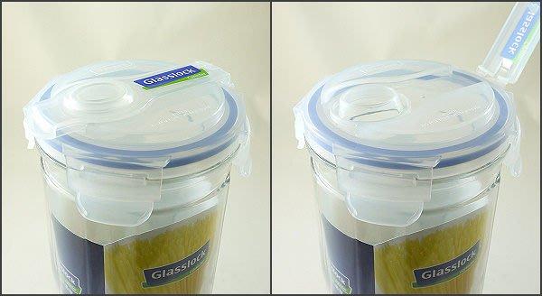 《好媳婦》㊣Glasslock【IP586密封玻璃冷水壺1800ml/1.8L】時尚高質感,可當密封罐保鮮罐,原裝進口~