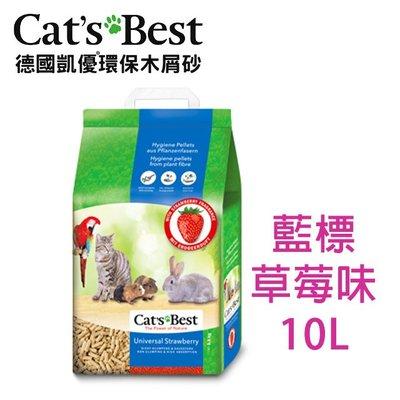 SNOW的家【不可超取,單包】Cat's Best 凱優分解木屑砂-草莓10L (80580131