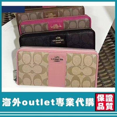 代購!現貨!COACH 52859 皮夾 長夾 錢夾 女士錢包 手拿包 錢包 短夾 零錢包 鑰匙包 名片夾 卡夾 正品!