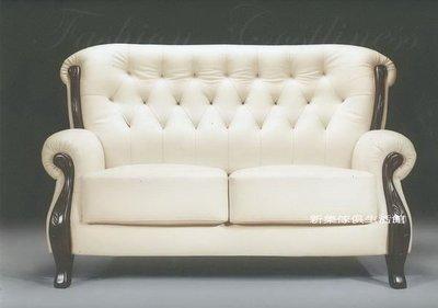 【新集傢俱】1+2+3小法式半牛皮沙發 0311-5099 新北市