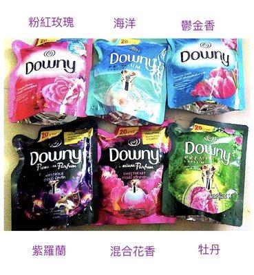 🇹🇭泰國Downy 衣物柔順劑 120ml